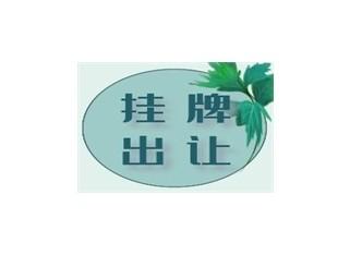 总面积31109㎡!黔南州都匀经济开发区挂牌出让2宗工业用地