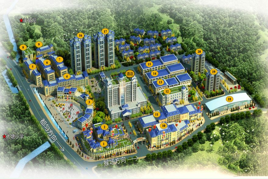 大塘国际城